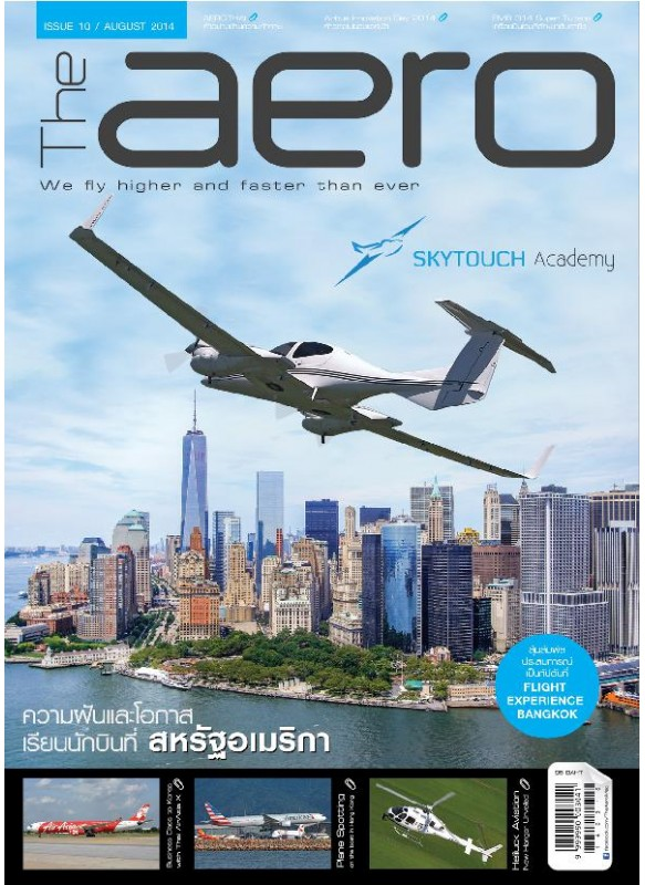 The aero Issue 10 / August 2014