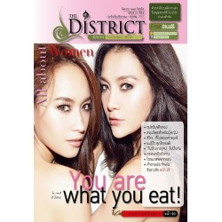 The District Magazine (6)