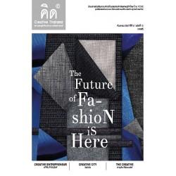 """นิตยสาร """"คิด"""" Creative Thailand (55)"""
