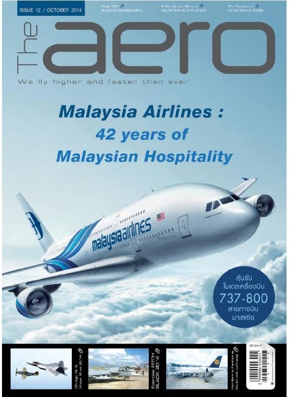 The aero Issue 12 / October 2014