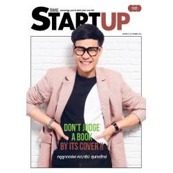 SME Startup (3)