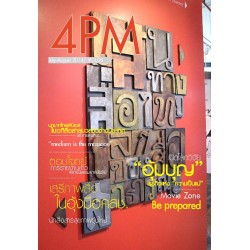 4PM Magazine (6)