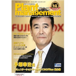 Asia Pacific Plant Management (9)