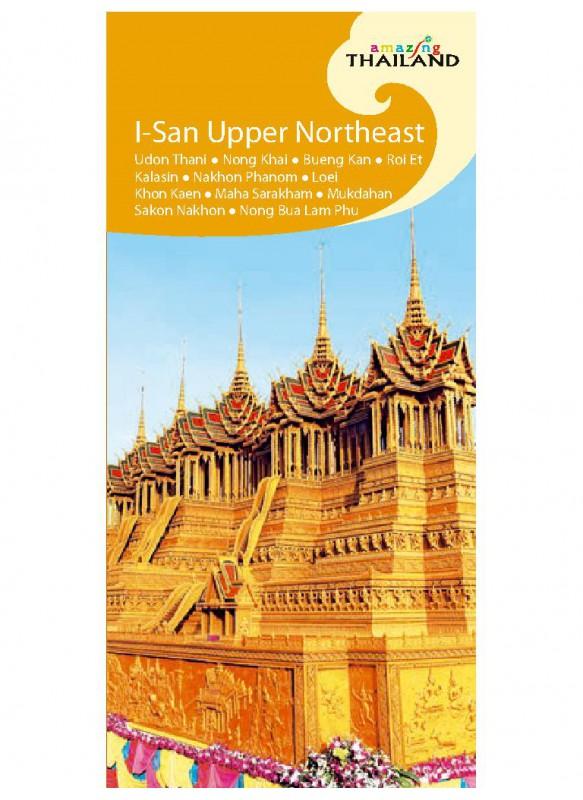 I-San Upper