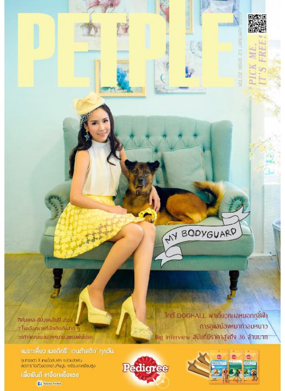 PetpleMagazine Issue  23 January 2015