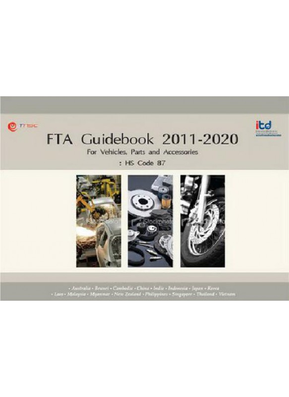 FTA Guidebook 2011-2020 For Vehicles, Parts and Accessories