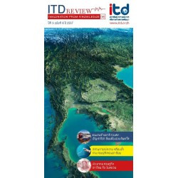 ITD Review (5)