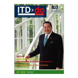 ITD do (2)