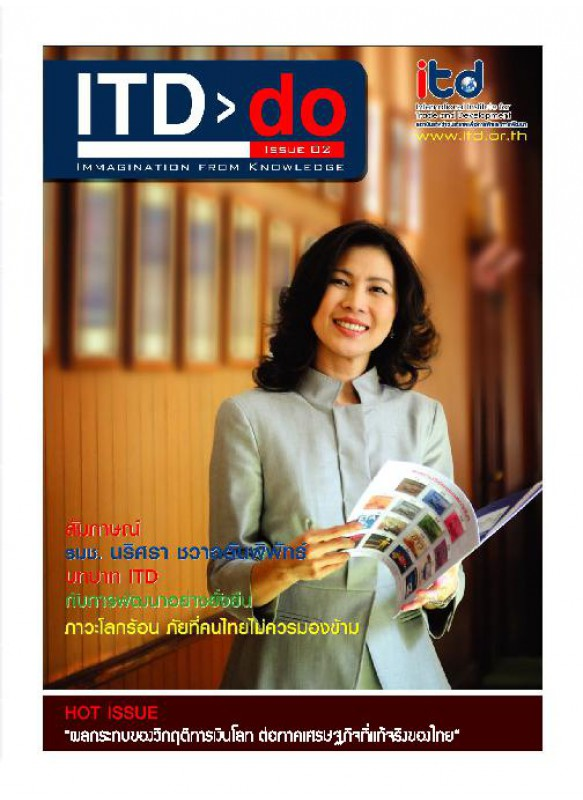 ITD do ISSUE 2