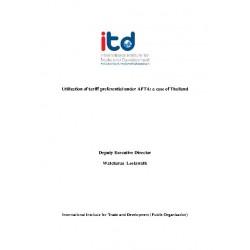 ITD Journal (95)
