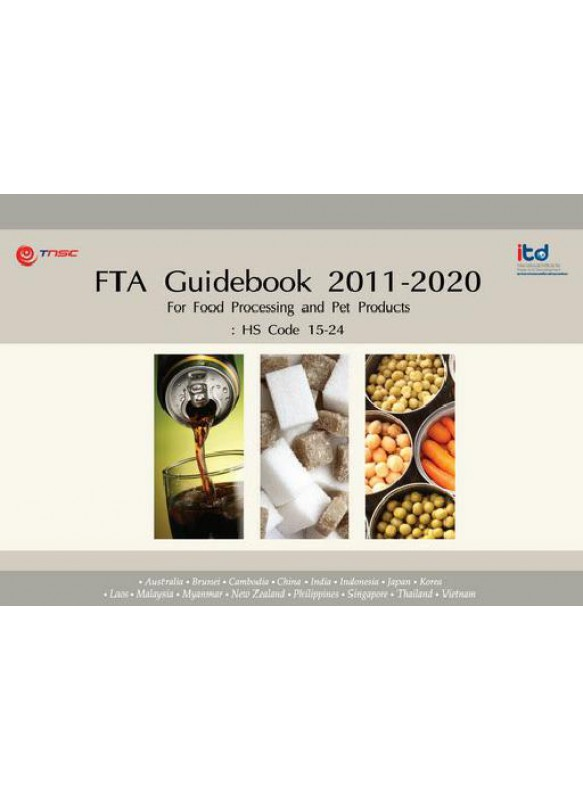 FTA Guidebook 2011-2020 For Food Processing and Pet Products