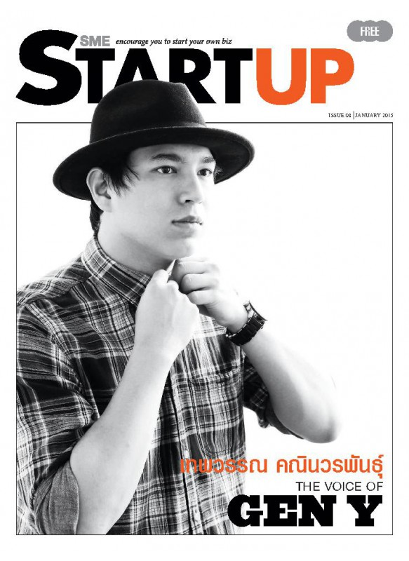 SME Startup ISSUE 08