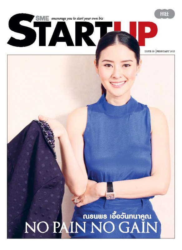 SME Startup ISSUE 09