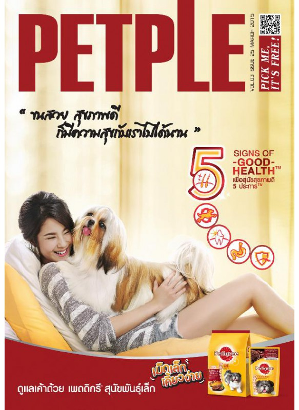 PetpleMagazine Issue 25 March 2015