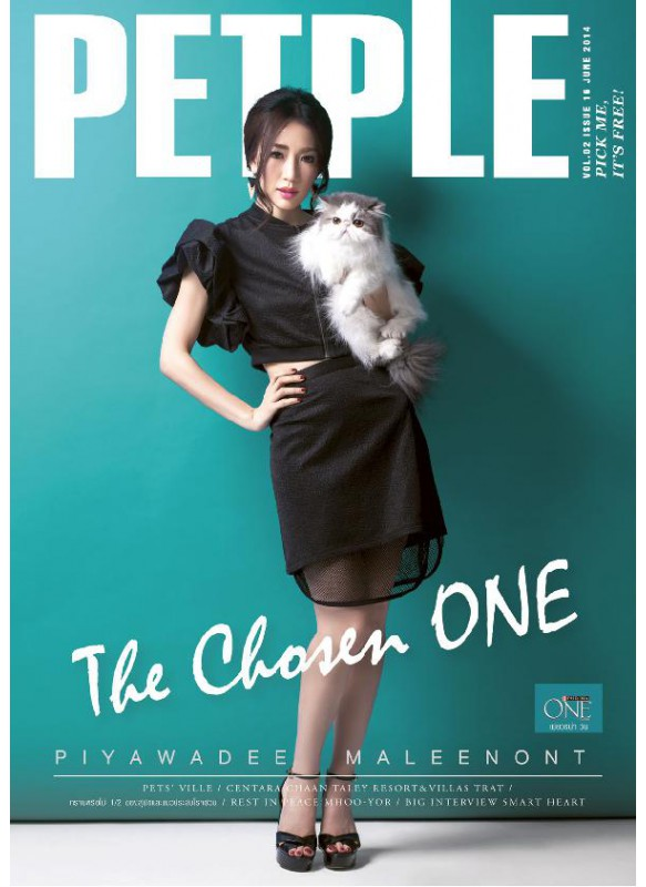 PetpleMagazine Issue  17 June 2014