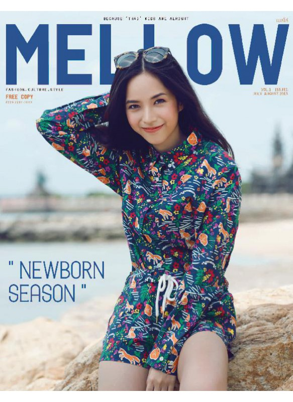 MELLOW ISSUE 1   JUL- AUG 2013