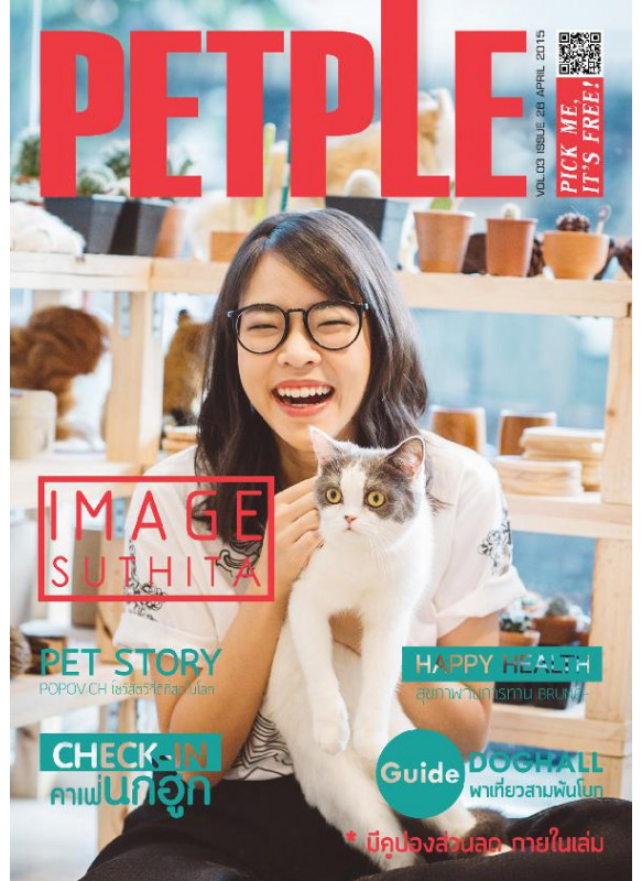 PetpleMagazine Issue  26 April 2015