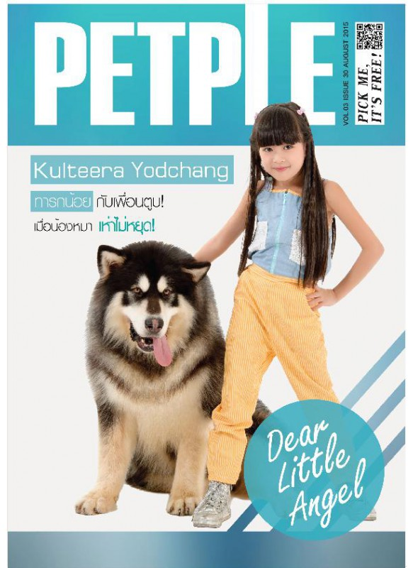 PetpleMagazine Issue 30 August 2015