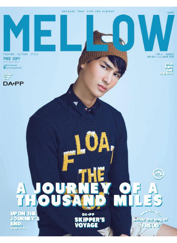 MELLOW ISSUE 12 SEP - OCT  2015