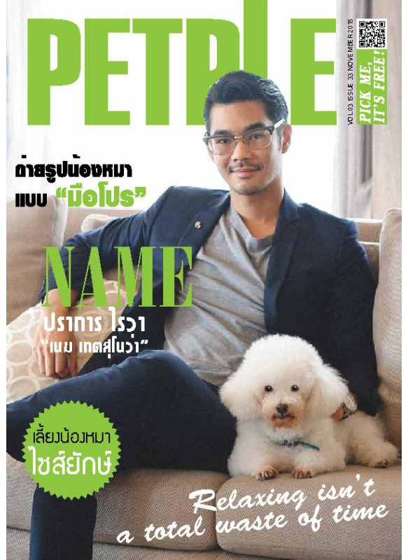 PetpleMagazine Issue 33 November 2015