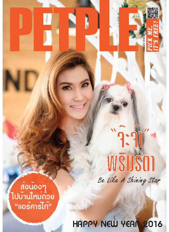 PetpleMagazine Issue 35 January 2016