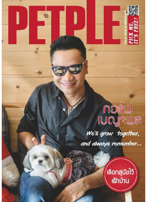 PetpleMagazine Issue 37 March 2016