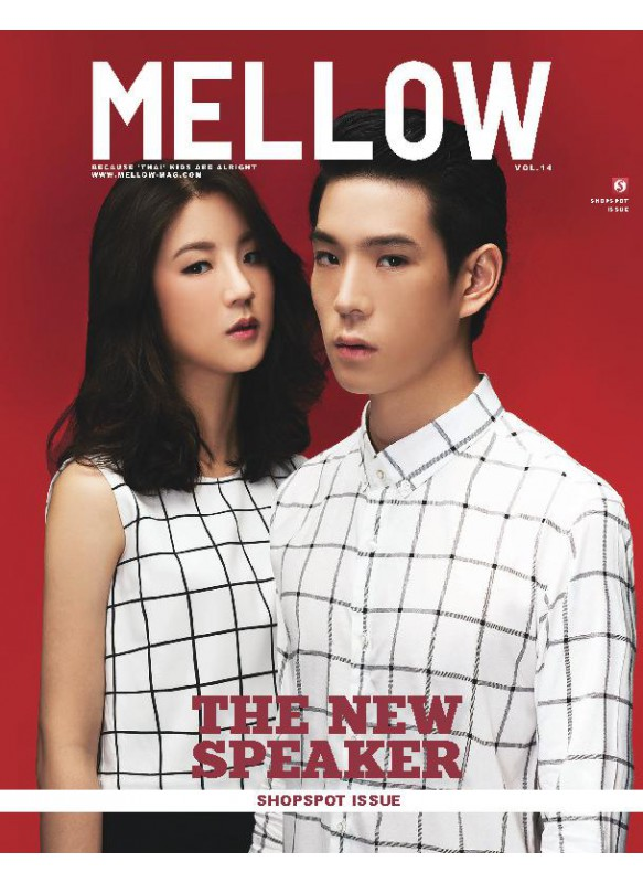MELLOW ISSUE 14 MAR - APR 2016