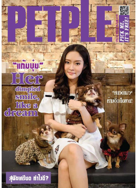 PetpleMagazine Issue 38 April 2016