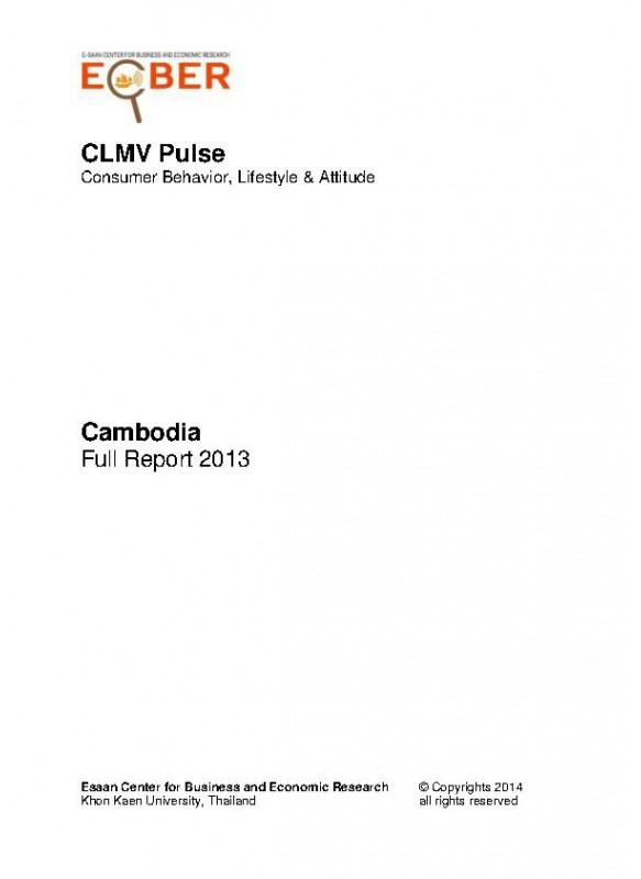 CLMV Pulse - Cambodia Full Report - Thai  2013