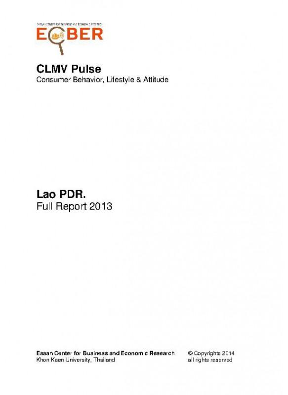 CLMV Pulse - Laos Full Report - Thai 2013