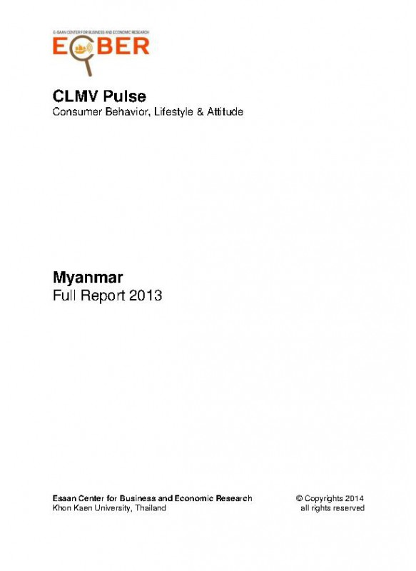 CLMV Pulse - Myanmar Full Report - Thai 2013