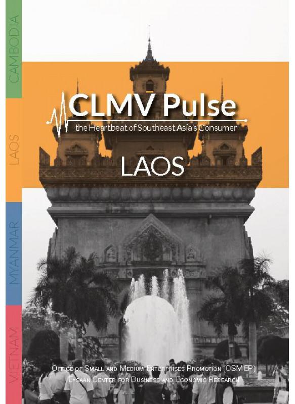 CLMV Pulse  the Heartbeat of Southeast Asia's Consumer LAOS