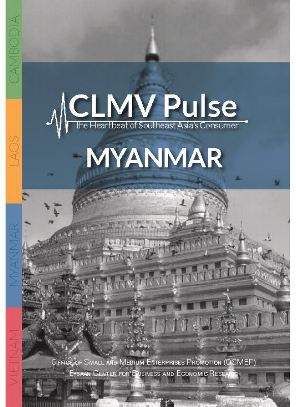CLMV Pulse  the Heartbeat of Southeast Asia's Consumer Myanmar