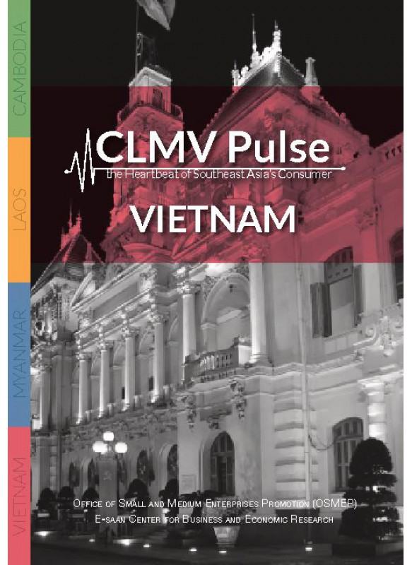 CLMV Pulse  the Heartbeat of Southeast Asia's Consumer VIETNAM