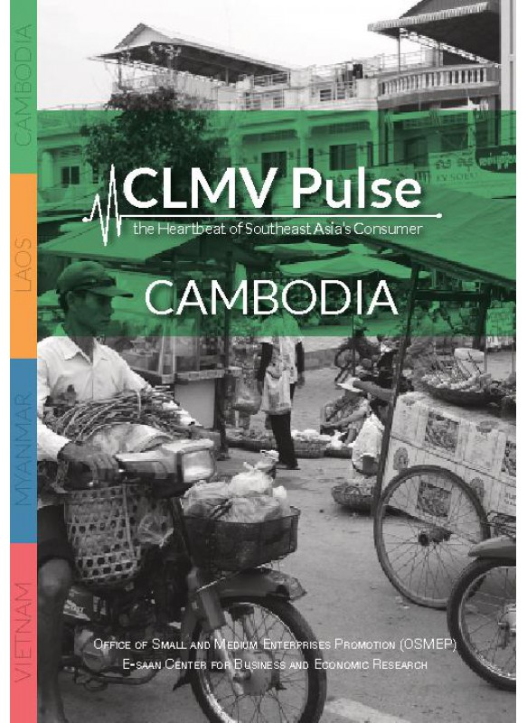 CLMV Pulse  the Heartbeat of Southeast Asia's Consumer CAMBODIA