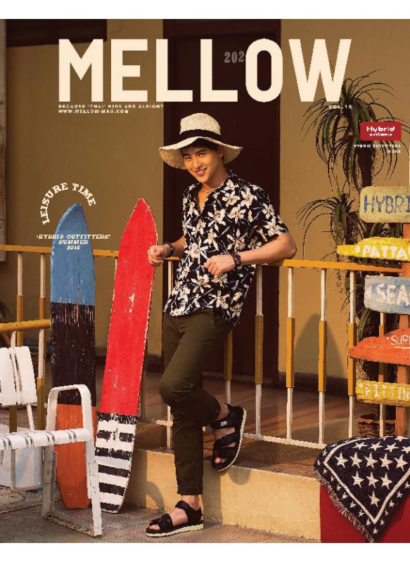 MELLOW ISSUE 15  MAY - JUNE 2016