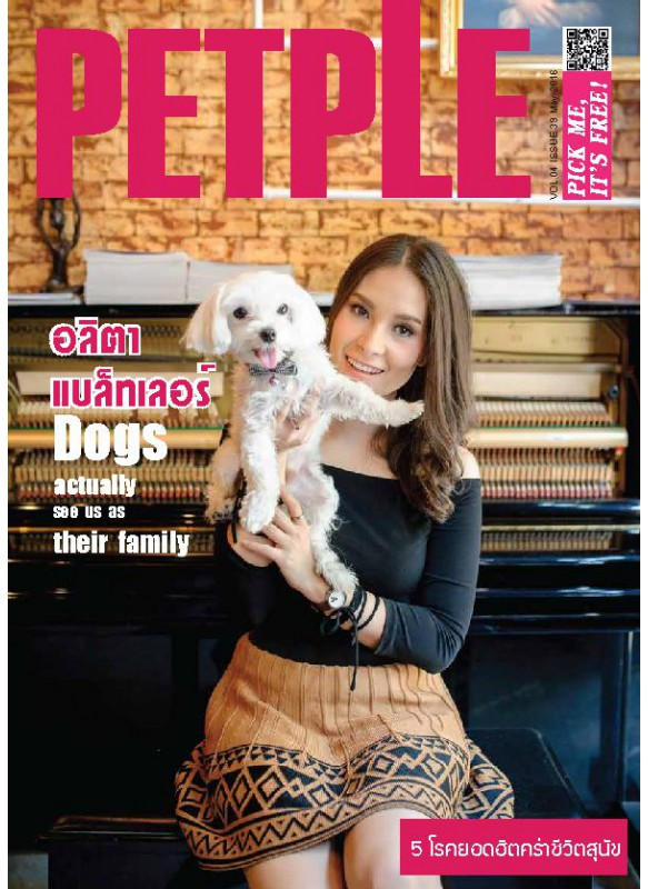 PetpleMagazine Issue 39 May 2016