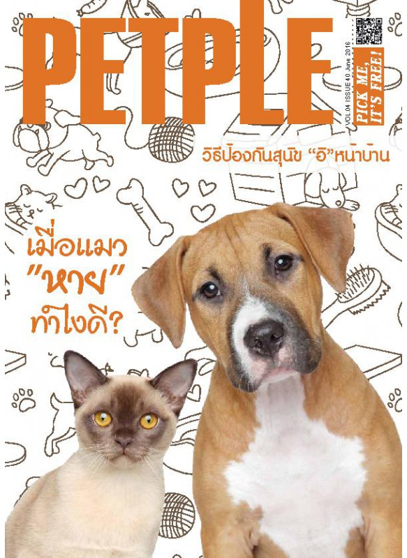 PetpleMagazine Issue 40 June 2016