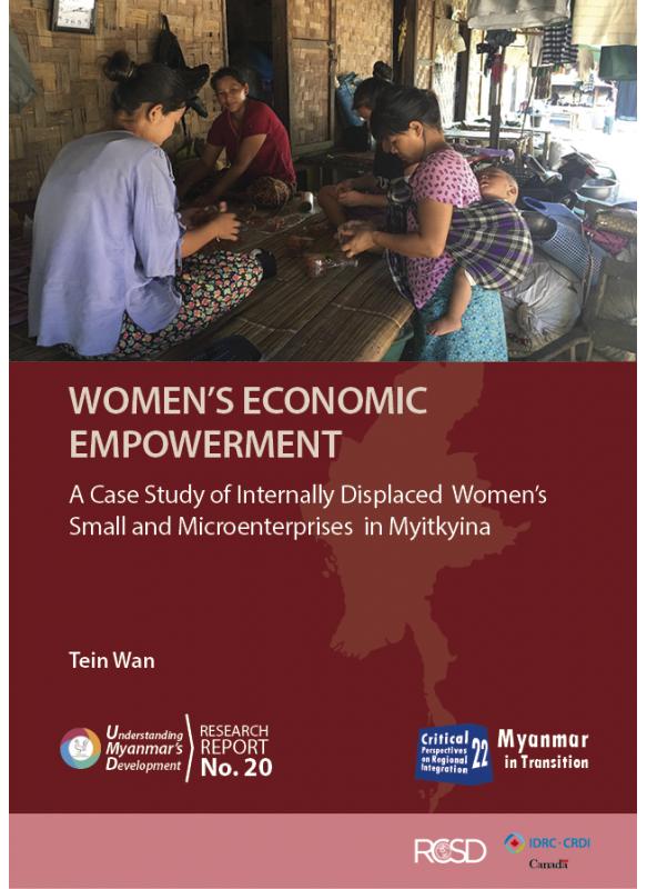 UMD 20 WOMEN'S ECONOMIC EMPOWERMENT