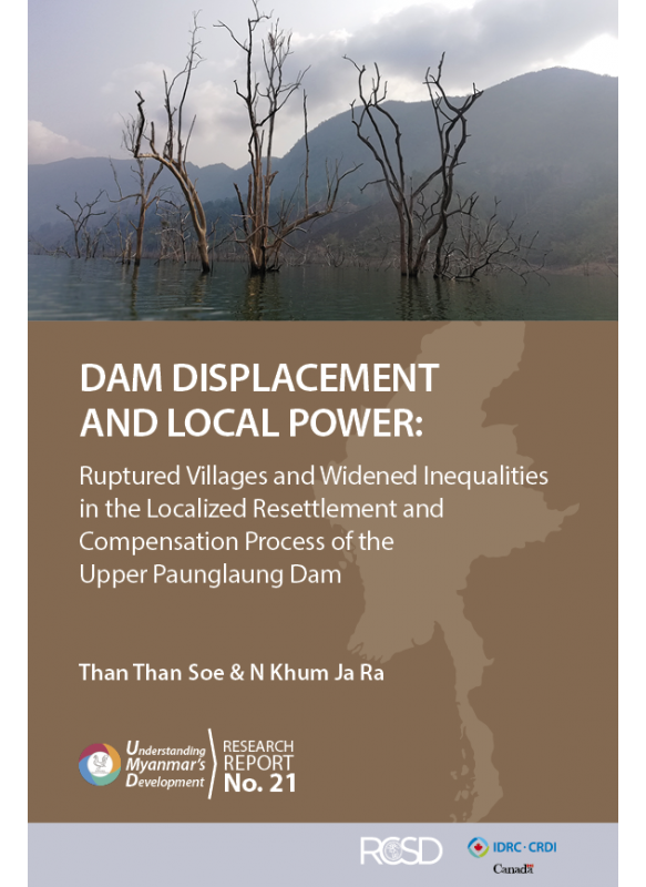 UMD21 DAM DISPLACEMENT AND LOCAL POWER