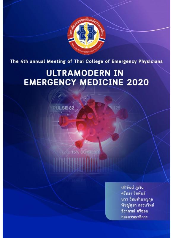 Ultramodern in Emergency Medicine 2020