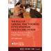 UMD 03 The Role of General Practitioners in the Myanmar Health Care System