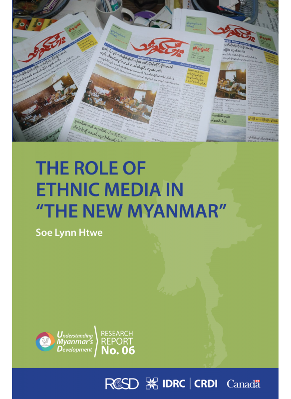 UMD 06 The Role of Ethnic Media in the new Myanma
