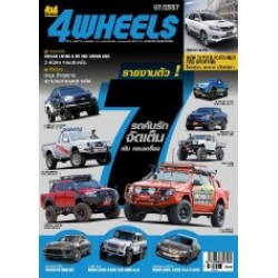 4 WHEELS Magazine (19)