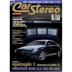 Car Stereo Magazine (15)