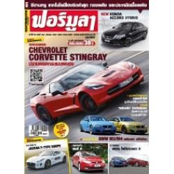 Formula Magazine (17)
