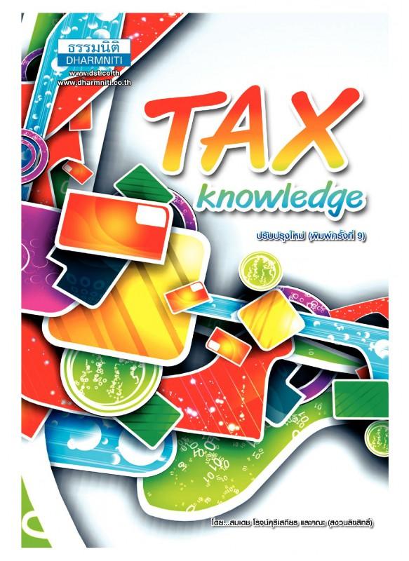 Tax knowledge