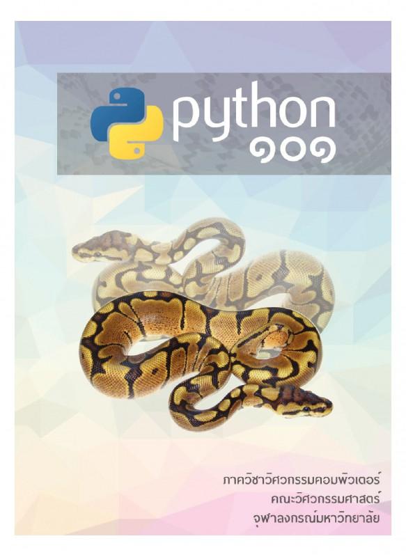 Python101
