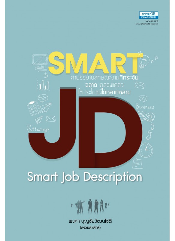 SMART JD