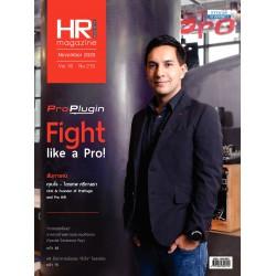HR Magazine Society November 2020 Vol.18 No.215